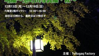 Thumbnail of post image 148